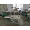 China Solid - Liquid Nozzle Disc Oil Separator For Fermentation Liquor , Alga wholesale