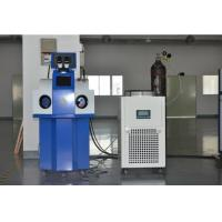 China Fiber Scan Yag Laser Welding Machine 25w 80w 100w For Cooper And Stainless wholesale