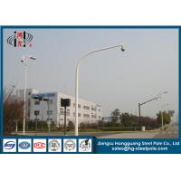 Buy cheap ODM Galvanied Tubular Surveillance Camera Poles for Outdoor Monitor System from wholesalers