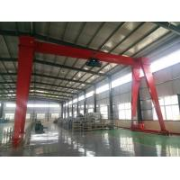 China Well Sale Slim Body Strong Lifting Capacity 25 Ton Gantry Crane on sale