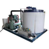 Buy cheap 15T/ 24H Automatic Flake Ice Machine For Deep - Sea Fishing , Meat Processing from wholesalers