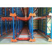 China Blue Q235 Steel Storage Shelving And Racking Systems IP65 With 16X2 LCD Display wholesale
