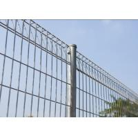Buy cheap Durable Hot Dipped Galvanized Roll Top BRC Mesh Fencing Grillage In Malaysia from wholesalers