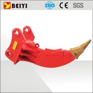 China BUY BYKR04 excavator single bucket attachment single Heavy duty single shank excavator ripper wholesale