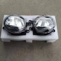 China Toyota Lexus LX570 Fog Lamp Assy Car Body Plastic Spare Parts wholesale