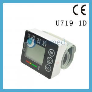 China Wrsit Electronic Blood Pressure Monitor,U917-1D wholesale