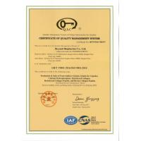 Beyond Biopharma Co.,Ltd. Certifications
