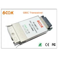 China McAFEE GBIC Transceiver Module 1310nm 3.3V / 5V CE on sale
