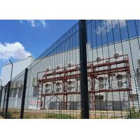 Buy cheap Galvanized Anti Climb Metal 358 Security Wire Mesh Fence from wholesalers