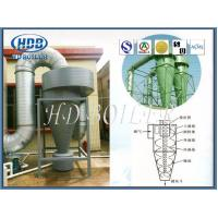 Quality Boiler Industrial Cyclone Separator Dust Collector & Multi Cyclone Separator for sale