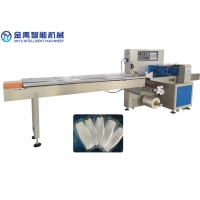 China 2.8KW 80Bags/Min OPP KF94 Mask Packing Machine wholesale
