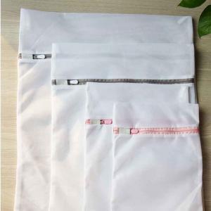 China Fine Mesh Laundry Bag,LAUNDRY BAG,Small mesh laundry bags,Laundry mesh bag,Mesh washing bag,Laundry mesh washing bag on sale