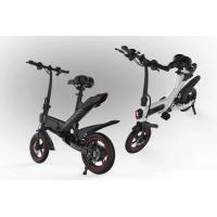 China Ergonomics Design Electric Assist Bike , Long Range Lightweight Foldable Bike wholesale