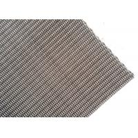 China Decorative Metal Mesh for Wall Cladding, 6mm Woven Wire Mesh for Elevator Walls wholesale