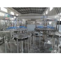 Quality Juice Automatic PET Bottle Filling Machine PLC Pure Water Filling Machine for sale
