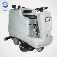 Quality Automatic Ride On Floor Scrubbers Industrial Floor Cleaning Machines for sale