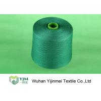 Quality Dyed Polyester Yarn Semi Finished Yarn Material For Manufacturing Sewing Thread for sale