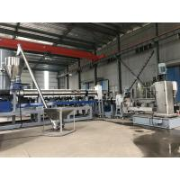 Buy cheap Ldpe Plastic Pellet Making Machine , Pvc Plastic Recycling Equipment from wholesalers