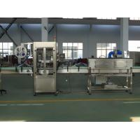 Quality Stable BOPP / OPP Label Sticker Labeling Machine For Beverage Filling Line for sale