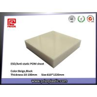 China Anti-Static Acetal Sheet with Natural Color wholesale