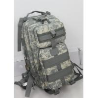 Buy cheap Molle Large Camo Rucksack Convenient To Carry Hydration Bladder Compatible from wholesalers