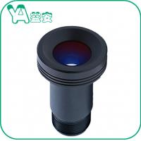 MTV Mount 6mm Camera Lens , 3.0 Megapixel Starlight Camera Lens Day And Night