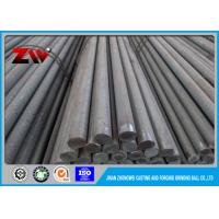 Quality High Precision round 60mn steel grinding rods HRC 60-68 , ISO9001 wholesale