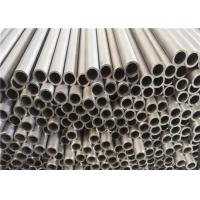 China Hydraulic Bright Annealed Tube , High Stability E355 Welded Steel Pipe on sale