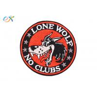 China Not 100% Embroidery Animal Iron On Patches , Wolf Embroidered Patches For Clothing wholesale