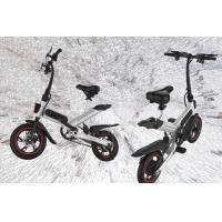 China Miniature Folding Travel Bike Lithium Battery Bicycle 350 W 25KM / H Motor wholesale