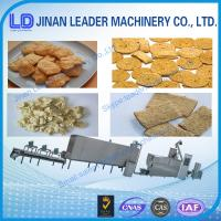China High Quality Textured soya protein Vegetarian soya meat Soya nugget food Machine wholesale