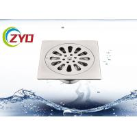 Buy cheap Stainless Steel Shower Drain Square, Millor Polished Shower Drain Grate from wholesalers