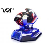Buy cheap Business VR Motion Ride VR Racing Car Virtual Reality Simulations For VR Park from wholesalers