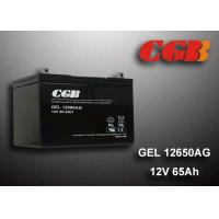 China GEL - AG Solar Rechargeable Valve Regulated Lead Acid Battery Sealed 12V 90AH wholesale