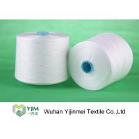 China 20s/3 40s/3 Polyester Weaving Yarn On Plastic Cone , Polyester Core Spun Yarn wholesale