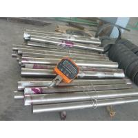 China Incoloy 800HT Forged Forging Round Bar Hollow Bars(UNS N08811,1.4959,Alloy 800HT) wholesale