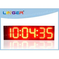 China Iron Frame LED Countdown Timer / Large Display Digital Timer With Loud Siren wholesale