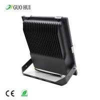 Buy cheap Dimmable Led Outdoor Security Lights 10W 20W 30W For Garden Landscape Lighting from wholesalers