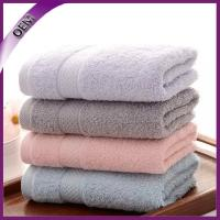 China home designs 100% cotton soft bath terry towel with dobby border on sale