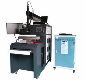 China 1200W Multi - function Laser Welding Machine PE - W300D / 400D / 500D wholesale