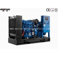 China Reliable Standby Diesel Generator 100kw With Automatic Mains Failure wholesale