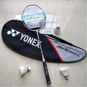 China YONEX  badminton racket VTLD-F/ ZF2/LD,ARC-6FL,VT7DG/10DG kason racquet on sale