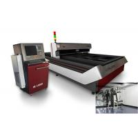 China Metal YAG Laser Cutting Machine 500W / 700W With Water Cooling Way , High Precision wholesale