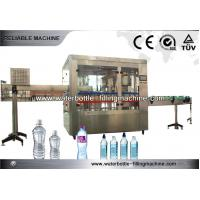 Quality 2000BPH Beverage Mineral Water Filling Machine for Round PET Bottle for sale