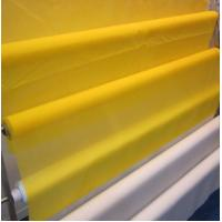China Monofilament Mesh Liquid Filter Bags Silk Screen Printing With Sewn Body Structure wholesale