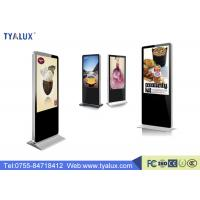 "Buy cheap Indoor Touch Screen Lcd Media Player , Windows Totem 43"" Lcd Digital Signage from wholesalers"