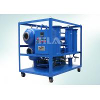 China Hydraulic Oil / Sticking Oil Lube Oil Purification System For Steel Plant , Steelwork Factory wholesale