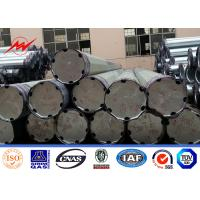 China 20M Q345 Material Electric Power Pole with Bitumen for 69KV Transmission wholesale