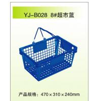 Quality Plastic Shopping Basket Supermarket Handy Baskets with handle for sale