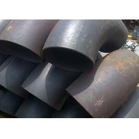 China Fabricated Alloy Welded Steel Pipe Fittings , Chrome Moly 90 Degree Steel Pipe Elbow wholesale
